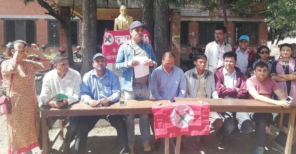 नेविसंघको असन्तुष्ट समूहद्वारा महाधिवेशनको मिति घोषणा
