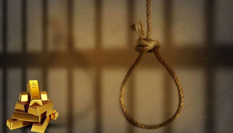 ३३ किलो सुन प्रकरणः नेवानि कर्मचारीद्वारा हिरासतमै आत्महत्या