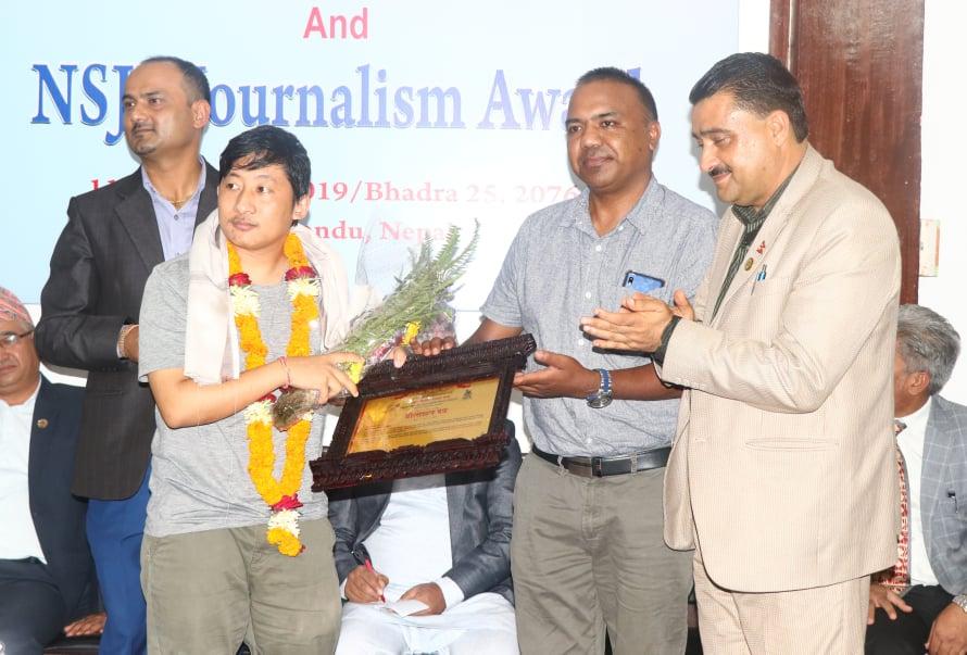 सुमन भोम्जन स्मृति युवा खेलकुद पत्रकारिता पुरस्कार निशान राईलाई