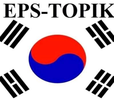 कोरियन भाषा परीक्षा जेठ २६ र २७ मा, नतिजा असार १६ गते