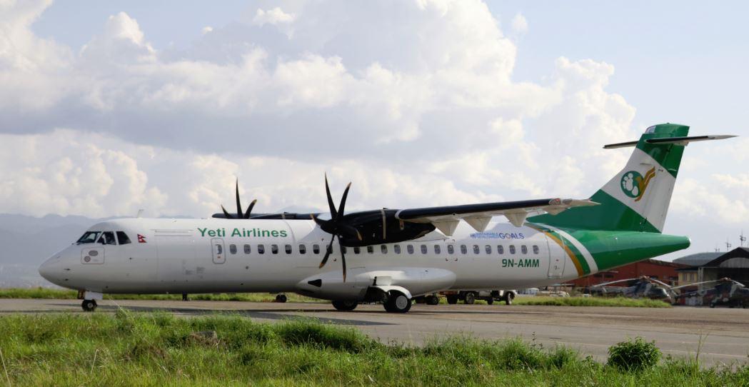 त्रिभुवन विमानस्थलमा चिप्लियो यती एअरलाइन्सको विमान,  दुईजना घाइते, विमानस्थल अवरुद्ध