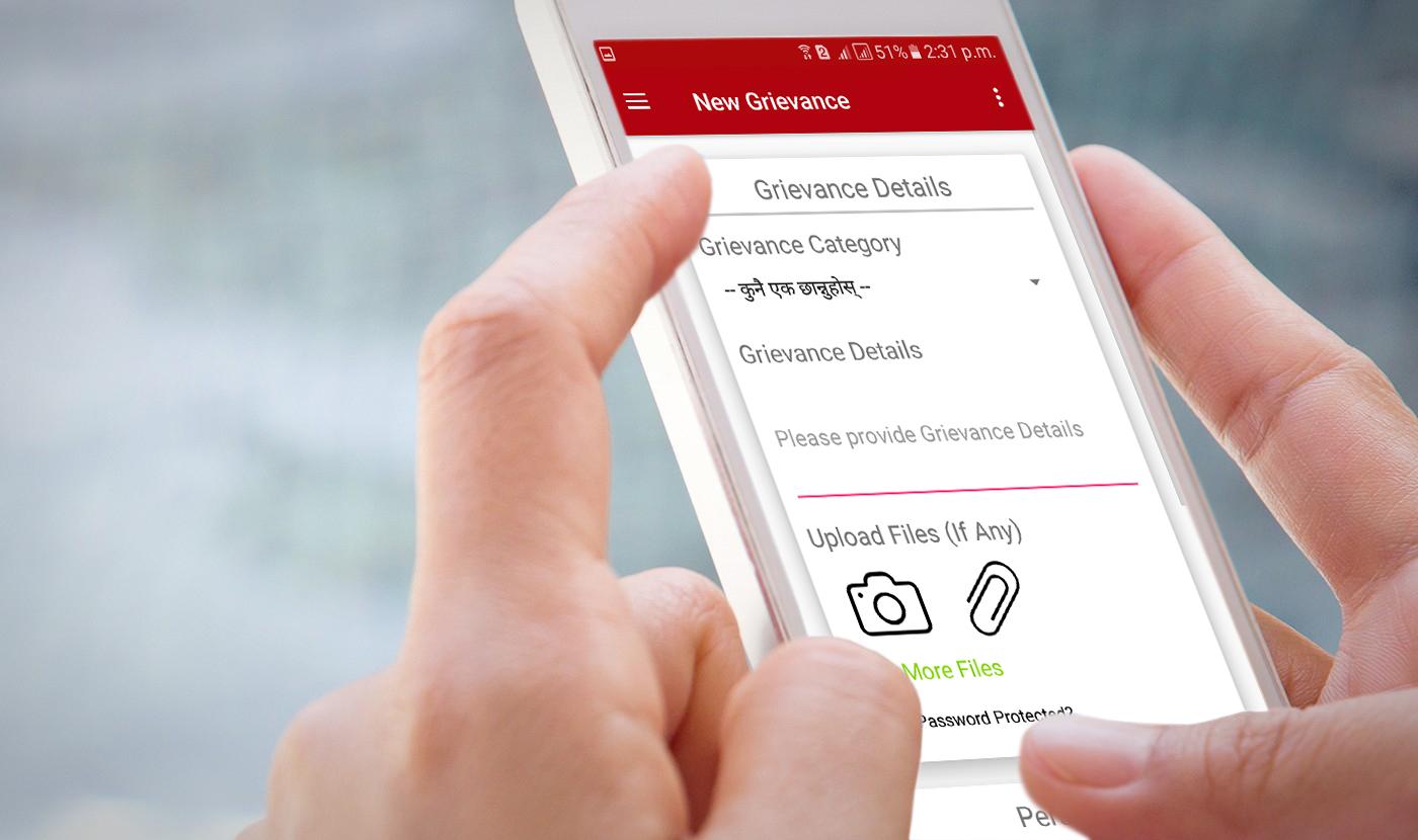 कास्कीको नापी कार्यालयमा मोबाइल एप