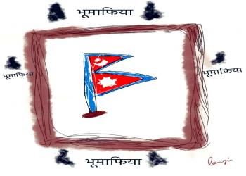 विवेकशील नेपालीका नेता–कार्यकर्ता प्रहरी नियन्त्रणमा