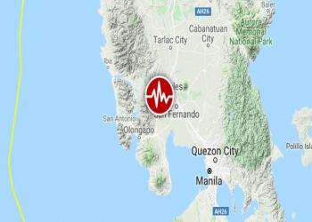 फिलिपिन्समा शक्तिशाली भूकम्प, कयौंको मृत्यु