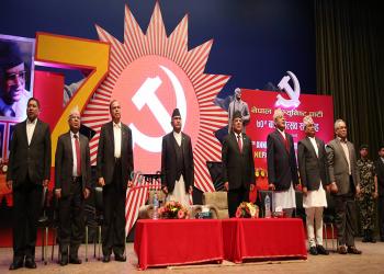 तस्बिरमा कम्युनिष्ट पार्टीको ७० औं वार्षिकोत्सव