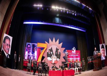नेकपा एकताः व्यक्ति प्रचारको भद्दा नमुना