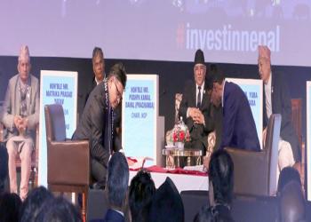 निजगढ अन्तर्राष्ट्रिय विमानस्थलमा लगानी गर्न छ वटा कम्पनी इच्छुक, बाहिरी चक्रपथमा चार