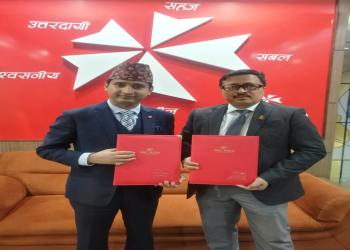 एनआईसी एशिया बैंक र नेपाल क्यान्सर हस्पिटलबीच सम्झौता