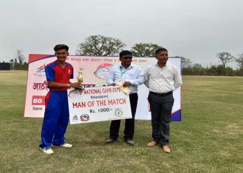 क्रिकेटमा प्रदेश ३ को विजयी सुरुवात