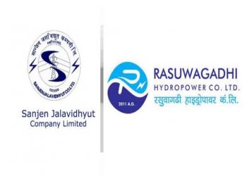 खुल्यो रसुवागढी र साञ्जेनको आईपीओ, ऊर्जामन्त्री र सभामुखको पनि आवेदन